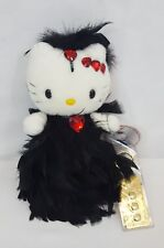 RARE Sanrio HELLO KITTY Plush MASCOT Doll w 2000 Anniversary Keychain Japan NEW