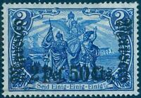 Germany Offices Morocco Mi44 2 Pes 50c 2 Mark Wmk MH Germania Allegory 95789