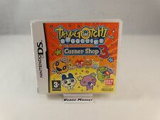 TAMAGOTCHI CORNER SHOP 3 NINTENDO DS DSi 3DS 2DS NDS PAL ITA ITALIANO COMPLETO