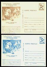 1979 Ice Hockey,European Hockey Junior Championship,Miercurea-Ciuc,Romania,card