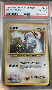 Pokemon Lugia Japanese Neo Genesis Holo 1996 #249 PSA 8 NM - MINT