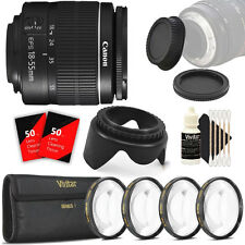 Canon EF-S 18-55mm f/3.5-5.6 III Lens with Deluxe Filter Set For Canon EOS T5 T6