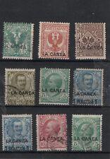 Francobolli Regno La Canea -lotto misto nuovi e usati -1906 - 1907