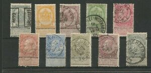 BELGIUM - 1893 GENERALLY FINE USED PART SET WITH TABS