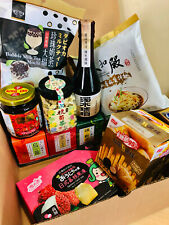 Taste of Taiwan - Taiwanese famous and favorite food and snacks care package