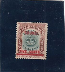 0498  Brunei MH 1906 MH Mi. 6 nice stamp see scan