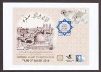 Palestine UAE Post with Saudi -  Year of Zayed Sharjah 2018 Stamp Exhibition