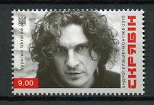 Ukraine 2018 MNH Andriy Kuzmenko Skyrabin Ukrainian Singer 1v Set Music Stamps