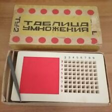 RARE Electronic game multiplication table with documents from USSR