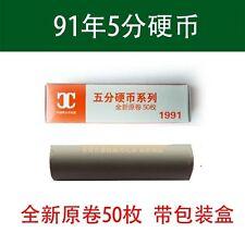 China 1991 year 5 fen BrandNew coinsX50(UNC)