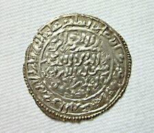 RASULIDS OF YEMEN. SILVER DIRHAM, AL-MUZAFFAR YUSUF 647-694 AH ZABID 659