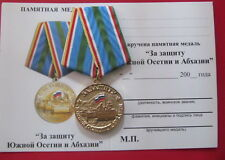 """2008 RUSSIAN MEDAL """"FOR DEFENCE OF  SOUTH OSSETIA AND ABKHAZIA"""" +DOC."""