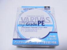 Varivas High Grade PE Braided Line #2.0 26.1lbs class 300m NIP