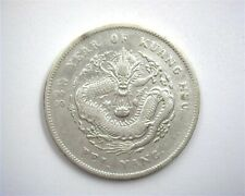 CHIHLI, CHINA (1907) SILVER DRAGON DOLLAR CHOICE ABOUT UNCIRCULATED LM-464