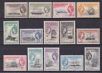 FALKLAND ISLAND DEPENDENCIES 1954, SG# G26-G40, CV £219, Part set, ships, MH