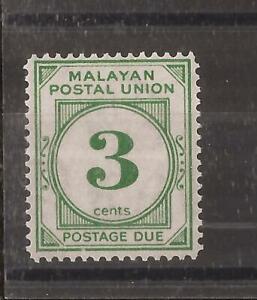 MALAYAN POSTAL UNION 1951 3c deep green postage due mnh