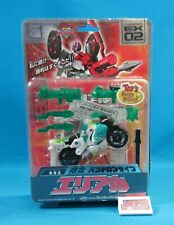 Transformers Cybertron EX-02 Ariel Paradron Superlink Arcee Dream Project Takara