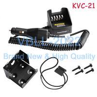 KVC-21 Travel Car Charger For KENWOOD TK2180 TK3180 TK5210 TK5310 TK5410 Radio