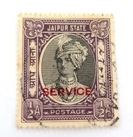 .INDIA c1946 JAIPUR STATE 1/2A SERVICE OVERPRINT ULH FAINT CANCEL STAMP