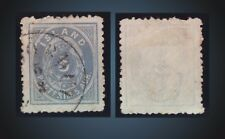 1876 ICELAND NUMERAL 5 A. PALE BLUE PERF.12.1/2 USED  SCT. 8 MI. 6B VALUE 800US