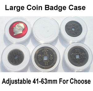 4pcs Large Coin Badge Capsules Case Holder Box+Protection Pad Ring 45/51/57/63mm