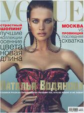 Natalia Vodianova VOGUE Russia #9 2010 Caroline Brasch Abigail Clancy Ana Barros