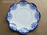 AYNSLEY BONE CHINA 12270 PATTERN CAKE PLATE VICTORIAN REG NO 334379 (Ref232&3)