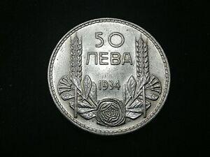 BULGARIA 50 LEVA 1934