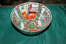 Chinese Famille Rose Bowl-Marked Bottom-Colorful Scenes