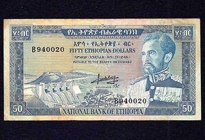 ETHIOPIA 50 Dollars 1966  P-28  (Prefix B)  aVF