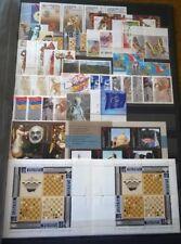 ARMENIE collec entre 1996-2011 - 44 tbres-1 BF-1 carnet - neufs s/c - cote +100€