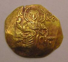 Byzantine Nicaea Gold Hyperpyron John Iii Vatatzes 1221-1254 Ad Rare.