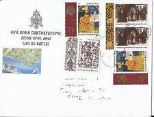 Greece ,Mount Athos Cover With 5 Stamps From 3 Different Mount Athos Issues 00004000