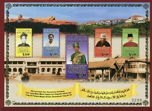 Brunei 1996 #500A,Souvenir Sheet with Face $250,50th Birthday of Sultan, $650