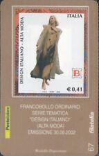 2002 italia repubblica tessere laura biagiotti MNH
