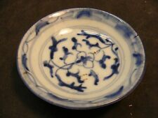 antique chinese  porcelain bowl ming dynasty ?? bowl