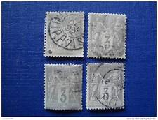 FRANCE timbre stamp yt n°87 x4 obl (E)