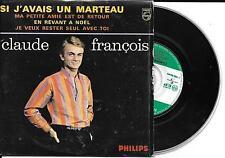 CD CARTONNE CARDSLEEVE 4T CLAUDE FRANCOIS SI J'AVAIS UN MARTEAU RÉÉDITION DU EP