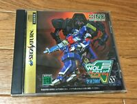 Wolf Fang Kuuga 2001 Sega Saturn SS Japan