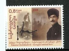 PERSONALITA' - PERSONALITY GEORGIA 2009 Cholokhashvili