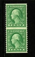 [E]  US #538a ~ M-NH 1919 Offset Printing Error ~ Perf. 11 [Imperf.Horizontally]