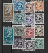 Egypt 1934 UPU Complete Set Mint Hinged Beautiful Set Sc# 177-190 value $738