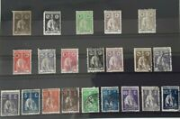 Portugal & Territories - collection of early mint & used Ceres stamps