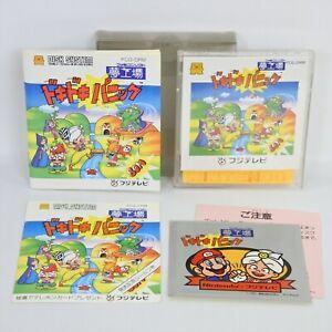 DOKI DOKI PANIC YUME KOJO + Sticker Nintendo Famicom Disk System 1796 dk