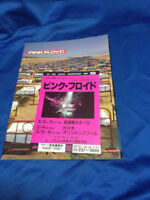 Pink Floyd Japan Tour & flyer 1988 Roger Waters Dave Gilmour Nick mason