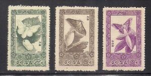 Korea..  1965  Sc # 639-41   MNH  OG   XF  Cv.$100   (3-3141)