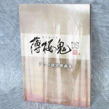 HAKUOUKI DS Settei Ganga Booklet Art Book Original Drawing KAZUKI YONE Ltd