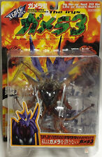GAMERA : THE IRYS CARDED FIGURE MADE BY KAIYODO / XEBEC IN 1999