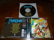 Manowar / Hail To England JAPAN MVCG-142 1ST PRESS!!!!! A9