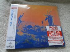 PINK FLOYD More JAPAN CD im Mini LP Format Gatefold Cover